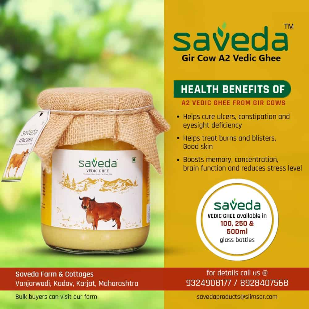 saveda farm advert