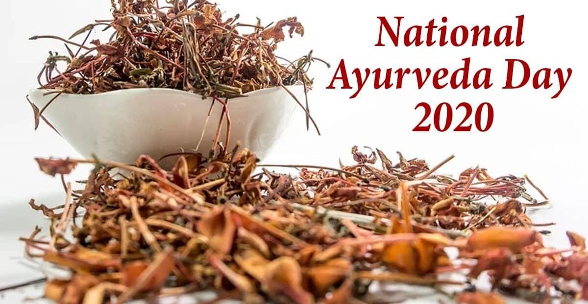 National-Ayurveda-Day