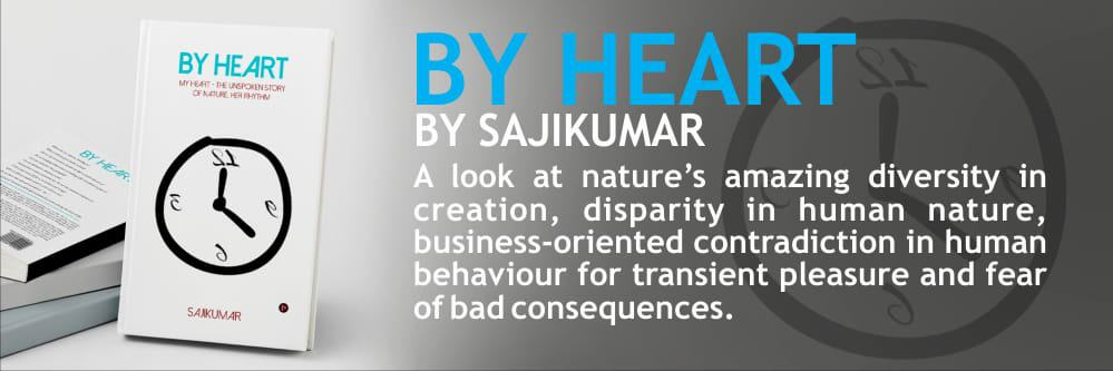 By Heart - Sajikumar Nair